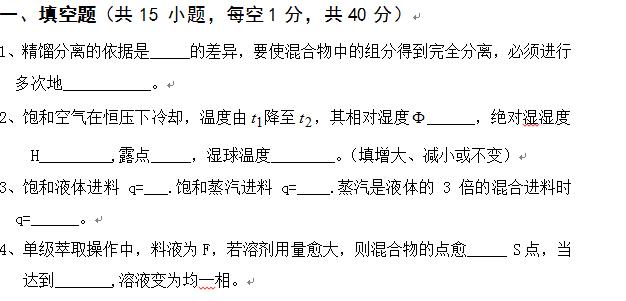 谷氨酸等电点_下列氨基酸等电点最大的是?( )A、谷氨酸B、丙氨酸C、精氨酸 ...